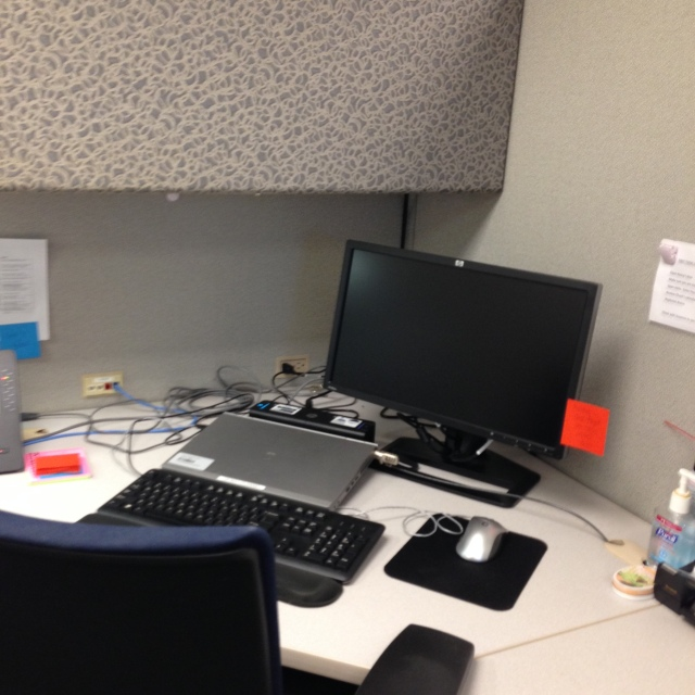 My little cubicle