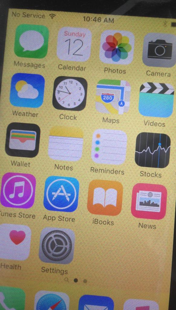 Icons. No service.